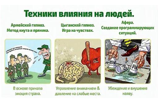 Обучение директивному гипнозу и гипнотерапии. - Семинары, тренинги в Севастополе