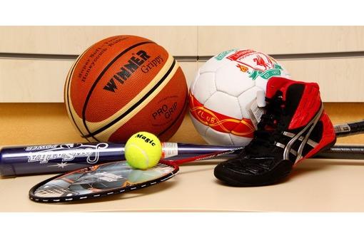 Магазин «Спорттовары» - товары для активных людей - Спорттовары в Алуште