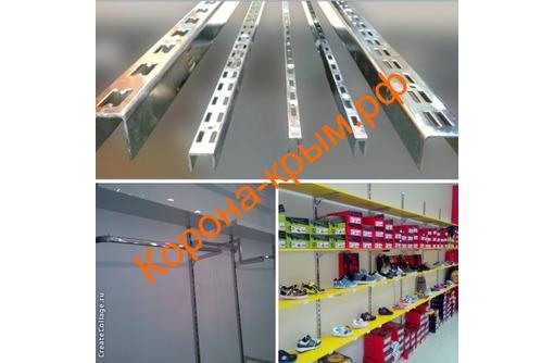 Торговое оборудование в Севастополе: доступные цены, огромный ассортимент - Продажа в Севастополе