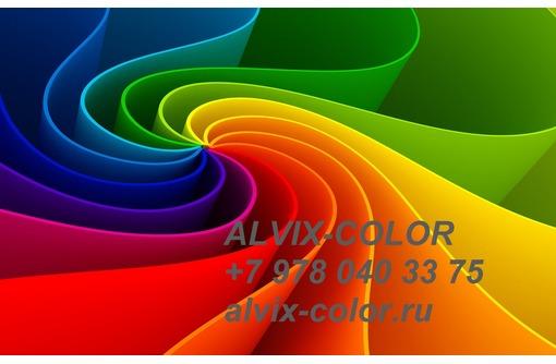 Порошковая покраска по каталогу RAL., фото — «Реклама Севастополя»