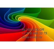 Порошковая покраска по каталогу RAL. - Автосервис и услуги в Севастополе