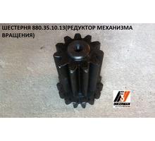 Запчасти к крану МКГС-100 - Продажа в Крыму