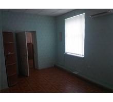Двух-кабинетный офис в Центре - Сдам в Севастополе