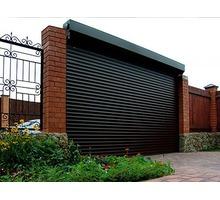 Изготовление и установка роллетных ворот, роллетных решеток - Заборы, ворота в Ялте