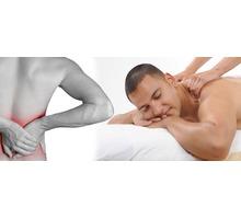 Качественный массаж спины - Массаж в Севастополе