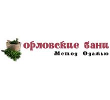 Орловские бани в Севастополе,  методика Николая Одажью – решение многих проблем со здоровьем - Сауны в Севастополе
