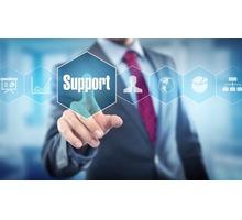 Создание и поддержка сайтов, продвижение - Компьютерные услуги в Крыму