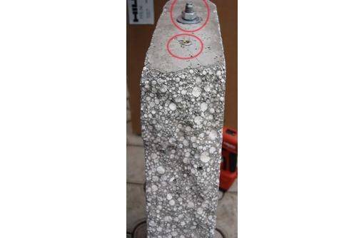 Оборудование для производства полистиролбетона - Изоляционные материалы в Севастополе