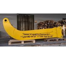 Удлинитель гусек на рукоять экскаватора - Для грузовых авто в Севастополе