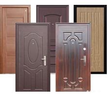 Входная металическая дверь новая - Входные двери в Симферополе
