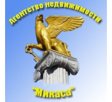 "Агентство недвижимости ""Микаса"" - Юридические услуги в Крыму"