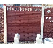 Еврозаборы ШОКОЛАДКА от производителя   по Крыму доставка установка,покраска - Заборы, ворота в Крыму