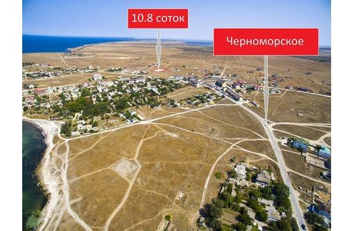 Продается участок 12 соток, в п. Черноморское, с шикарным видом на море. - Участки в Черноморском