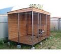 Вольеры для собак и любимых питомцев - Продажа в Евпатории