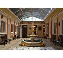 Гостиница «Арго» - комфортное размещение для беззаботного отдыха в Крыму - Гостиницы, отели, гостевые дома в Симферополе