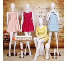 Демонстрационные манекены в магазин одежды(гипсовые) - Продажа в Ялте