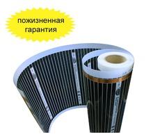TOOSET 100см полосатая инфракрасная плёнка - Газ, отопление в Симферополе