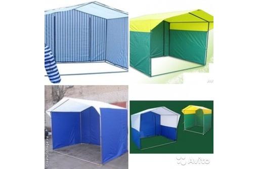 Палатка торговая разборная, фото — «Реклама Джанкоя»
