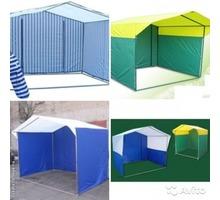 Палатка торговая разборная - Продажа в Джанкое
