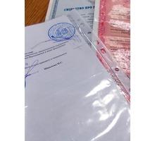 Срочный нотариальный перевод документов - Переводы, копирайтинг в Севастополе