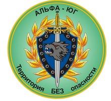Срочно требуются охранники в с. Каштаны Бахч.р-н, Винзавод - Охрана, безопасность в Симферополе