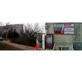 Срочный перевод украинских дипломов - Переводы, копирайтинг в Севастополе
