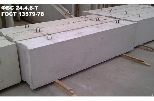 ООО «ФОРУМ-БЕТОН» - производство и реализация бетона и бетонных изделий! - Бетон, раствор в Севастополе
