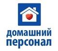 Няня с опытом работы посуточно - Образование / воспитание в Симферополе