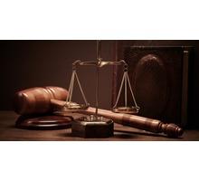 Дачная амнистия - Юридические услуги в Евпатории