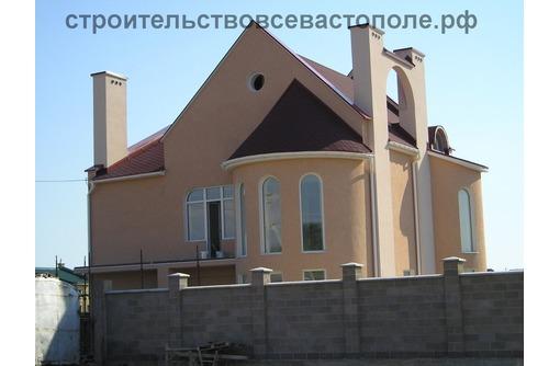 Строительство коттеджей в Севастополе. Проектирование. Готовые проекты. Гарантия. - Строительные работы в Севастополе