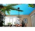 Натяжные потолки -для ценителей качества! - Натяжные потолки в Симферополе