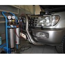 Компания «Автостоп» выполняет заправку и дозаправку автомобильных кондиционеров - Ремонт и сервис легковых авто в Симферополе