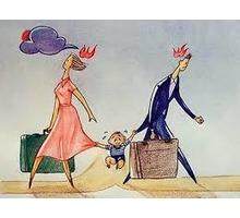 Психологическая помощь при разводах - Психологическая помощь в Севастополе