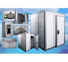 Камеры Холодильные для Охлаждения Заморозки Продуктов. - Продажа в Евпатории