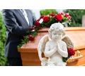 Организация похорон и предоставление связанных с ними услуг, кремация, груз 200   в Симферополе - Ритуальные услуги в Симферополе