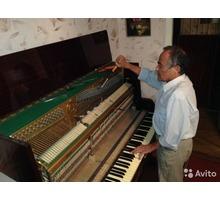 Настройка пианино и роялей - Услуги в Евпатории