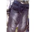 Джинсы светло-серые в отличном состоянии - Женская одежда в Симферополе
