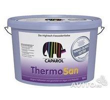 CAPAROL высококачественная краска - Ремонт, отделка в Ялте