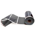 Hot-Film  инфракрасная плёнка - Газ, отопление в Ялте