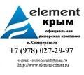 Гидроизоляция подвалов, крыш, колодцев и фундамента - Ремонт, отделка в Симферополе