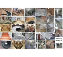 Бетонные ЛЕСТНИЦЫ любой сложности - любые ваши фантазии - Лестницы в Севастополе