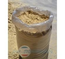 Песок в мешках (речной, морской) - Сыпучие материалы в Крыму
