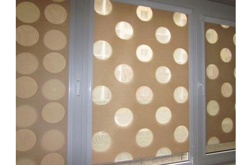 Рулонные шторы День-Ночь, тканевые  ролеты  День-Ночь. - Шторы, жалюзи, роллеты в Севастополе