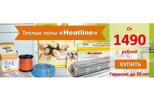 Все виды теплых          полов, фото — «Реклама Севастополя»