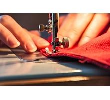 Пошив одежды любой сложности Севастополе. - Ателье, обувные мастерские, мелкий ремонт в Севастополе