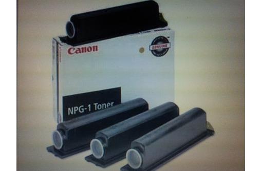 Тонер Canon NPG-1 (чёрный) - Оргтехника и расходники в Севастополе