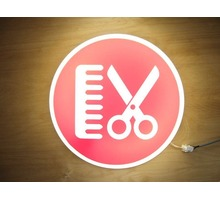Требуется мастер-парикмахер  на Проспект Победы в районе Бородина - Красота, фитнес, спорт в Симферополе