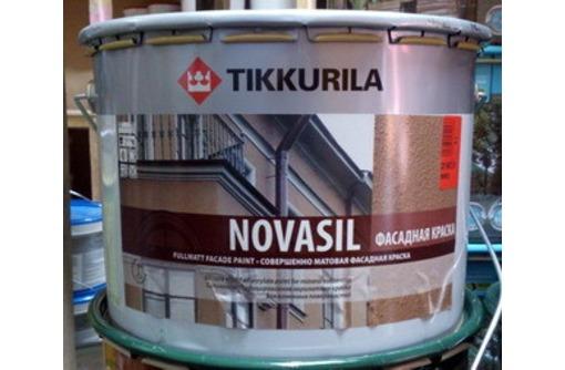 Новасил – силиконовая фасадная краска TM TIKKURILA - Ремонт, отделка в Севастополе