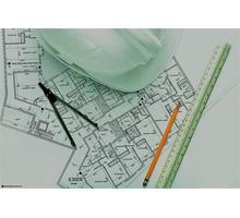 Технадзор в строительстве, капитальном ремонте и реконструкции. - Проектные работы, геодезия в Севастополе