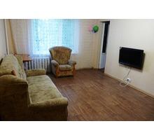 Сдаю комфортабельную квартиру 2 комнаты посуточно - Аренда квартир в Севастополе
